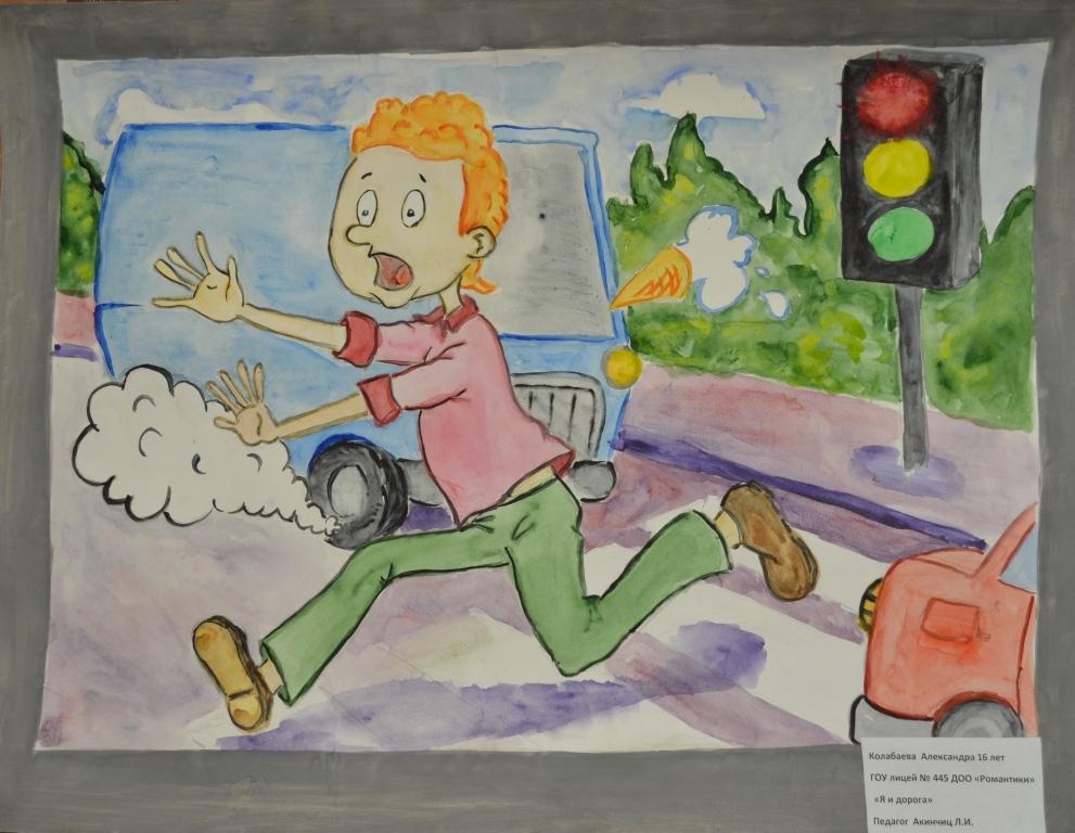 рисунки 6 класса: